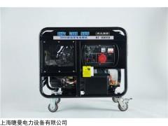 B-300TSI 300A便携式发电电焊机厂家