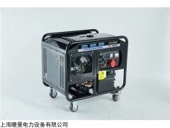 B-350TSI 350A移动式柴油电焊机