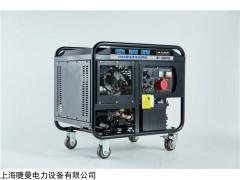 B-500TSI 电启动500A柴油发电电焊机