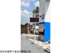 廣州揚塵防治污染監測,碧野千里廠家價格批發