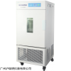 LRH-50CB 微生物低温培养箱 一恒环境试验箱