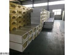 5厘米厚 幕墻硬質巖棉保溫板廠家