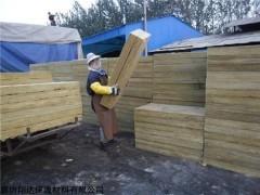 高密度巖棉板產品報價