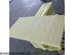 5厘米厚 高密度巖棉保溫板報價