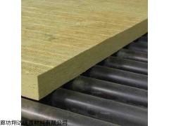 5厘米厚 濟南低密度巖棉板