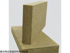 西安低密度防火巖棉板
