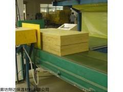 錦州中密度防火巖棉板