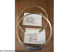 GDX-502 廢氣中非甲烷總烴測定填充柱