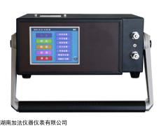 JF18854 便捷式油品颗粒清洁度测定仪