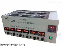 HCJ-8D 朗越多孔磁力攪拌水浴鍋
