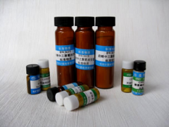 11(α)甲氧基柴胡皂苷F,104109-37-7