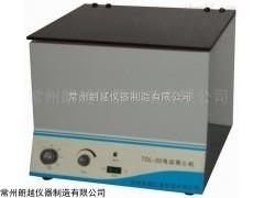 TDL-50 大容量離心機臺式