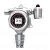OSEN-PVOC 有毒气体VOCs污染PID原理在线监测系统设备