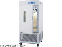 一恒MGC-250BP-2 植物育种光照培养箱 环境气候试验箱