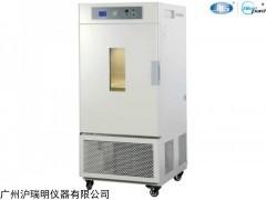 上海一恒MGC-350BP-2 光照培养箱 水体分析BOD测定箱