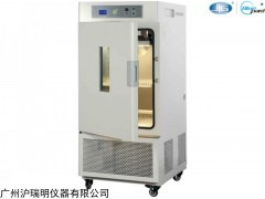 MGC-800BP-2 一恒大型光照培养箱 药物恒温试验箱