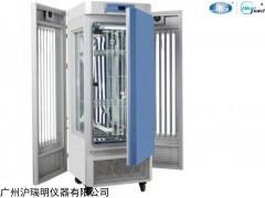 一恒MGC-450HP-2 植物发芽人工气候箱 实验室环境试验箱