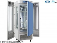 MGC-800HP-2 多段编程人工气候箱 一恒畜牧生产试验箱