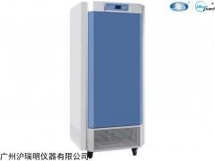 MGC-1000HP-2 一恒人工气候育苗箱 水稻恒温培养箱