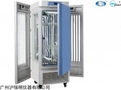 一恒MGC-1500HP-2 大型微生物大型环境气候箱 实验室培养箱