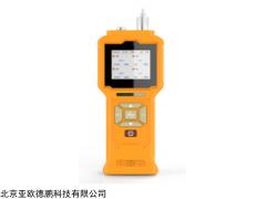 DP-SO3 泵吸式三氧化硫检测仪