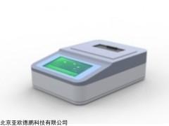DP17445 硼砂测定仪,食品检测仪