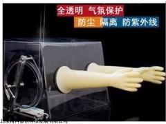 VGB-A PMMA亚克力/有机玻璃VGB-A型简易手套箱