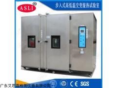 HL-80 小型高低温环境试验箱