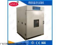 HL-80 烤漆高低温环境试验箱