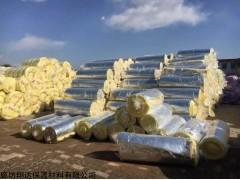 A级玻璃棉卷毡指定厂家