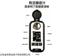 金科利达数显糖度计新品JK-T60