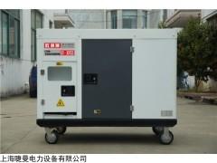 35千瓦静音柴油发电机厂家吗