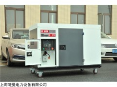 30千瓦柴油发电机,静音30千瓦发电机组