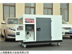 20千瓦家用柴油发电机