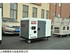 使用15千瓦柴油发电机管理方法