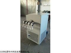 LGJ-30FE 土壤冻干机