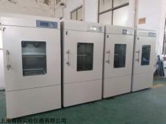 NRY-2102C  双层小容量全温摇床 恒温振荡器