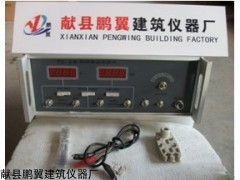PS-6智能钢筋锈蚀仪