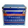 型号:SS688-HS1104A 卫生应急队伍装备箱