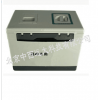 型号:SS688-HS1115A 生物样品安全运输箱