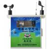 城市污染源监测 户外网格化空气站标准AQI六要素微型站
