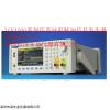 TGF4082 函數波形信號發生器