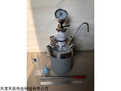 LA-0316 连云港混凝土含气量测定仪