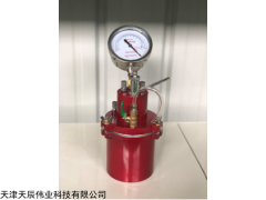 LC-546 盐城砂浆含气量测定仪