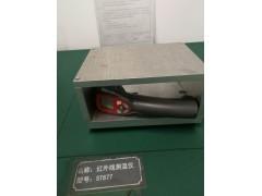 上海仪器校准中心是专业从事仪器检验计量服务