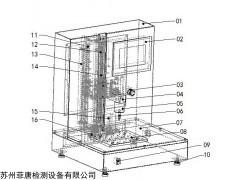 FT5500 纳米压痕试验机