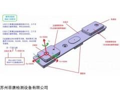 FT-5000B 电芯柱扭力寿命试验机