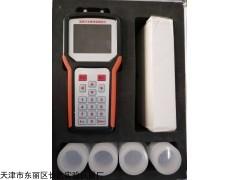 SLHY-II 手持式氯離子含量快速測定儀
