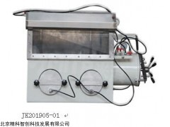 VGB-C 有机玻璃限真空实验手套箱