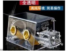 VGB-B 北京荆轲专业提供惰性气体真空手套箱